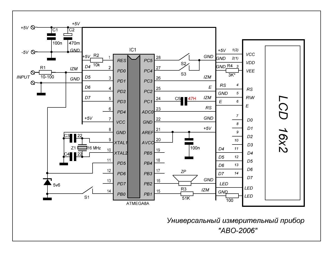 схема измерителя rlc на avr микроконтроллерах